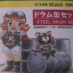 1/144 Scale SWEET ドラム缶セット